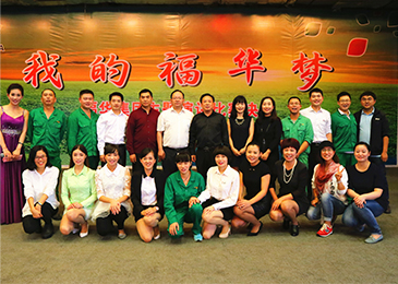 Fuhua group speech contest