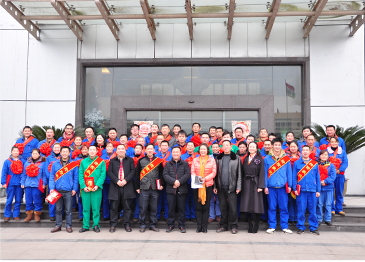 Zhang chairman, Wang Lei and other leaders of the company and representatives of