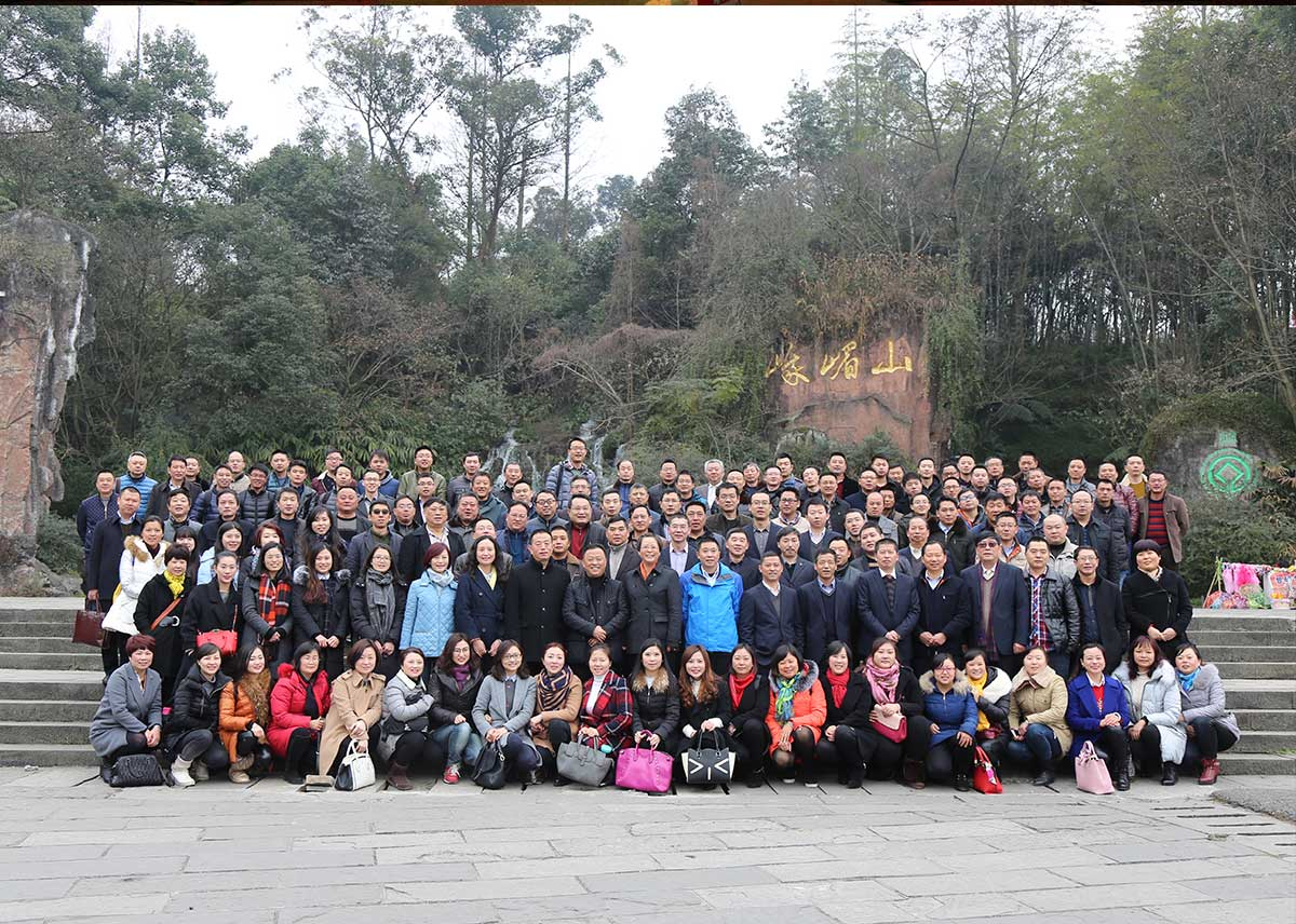 福华集团2016年度祈福会