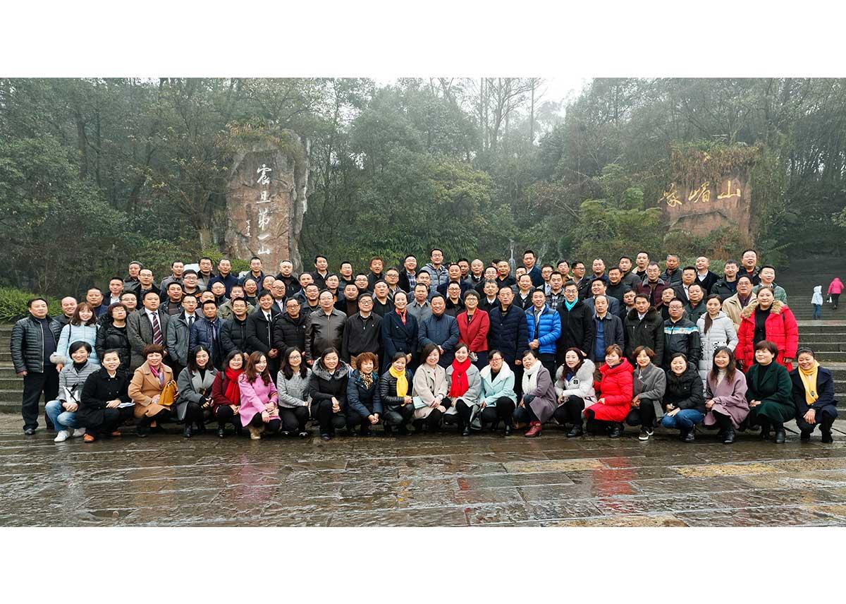 福华集团2017年度祈福会