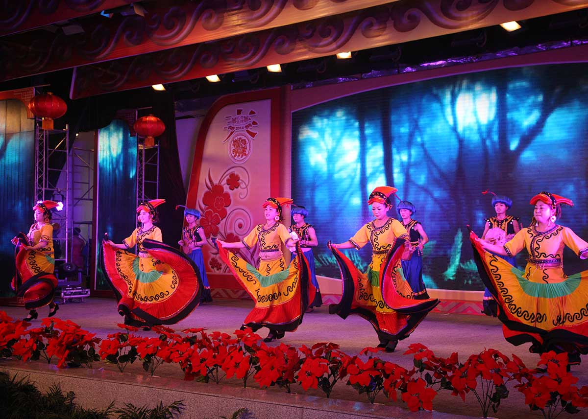 马边民族舞