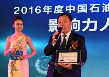 福泽大地 赢在全球——福华集团与赢创工业集团建立战略合作