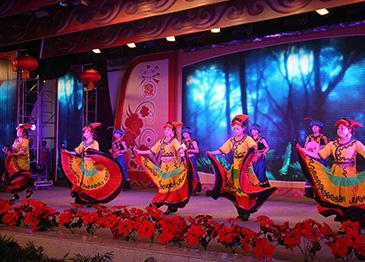 福华集团2016年度新春团拜会