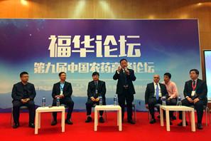 新格局 新变化 新挑战!中国农化企业转型之路如何走?