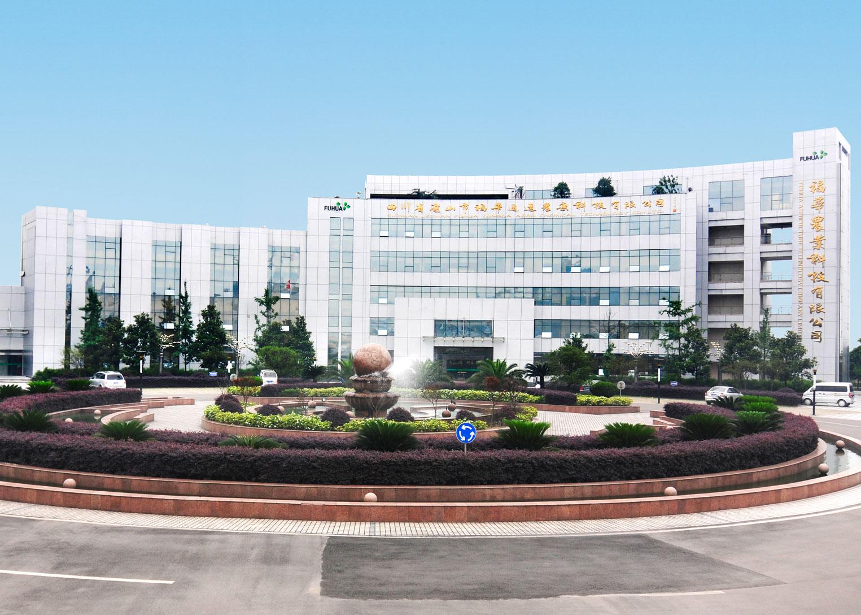 四川省亚博APP入口农科投资集团